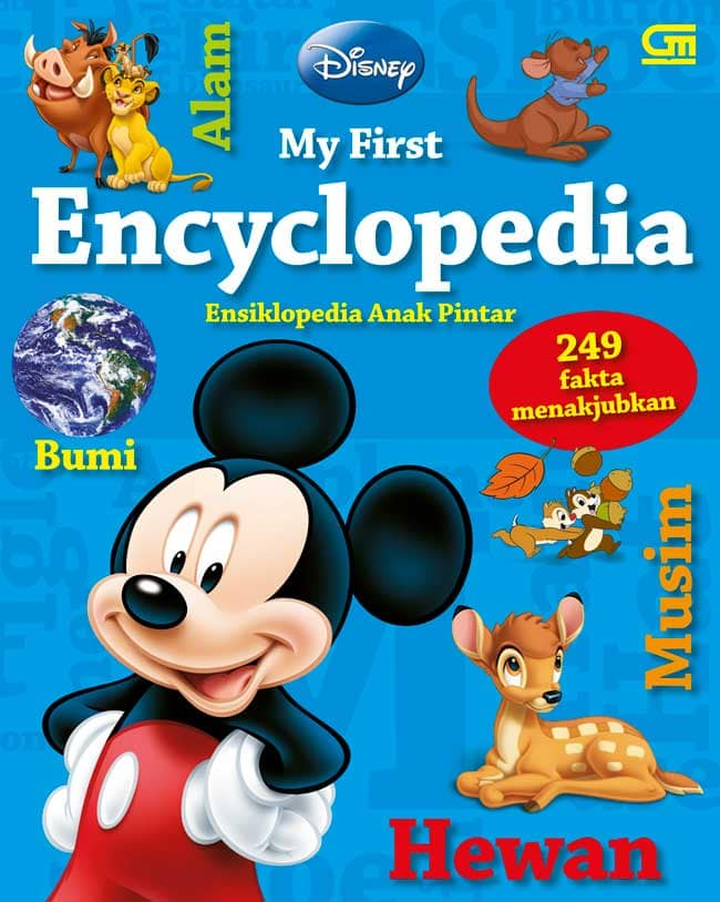 Ensiklopedia Anak Pintar (My First Encyclopedia)